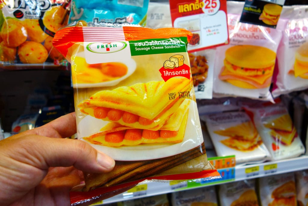 Grilled sandwich 7-Eleven